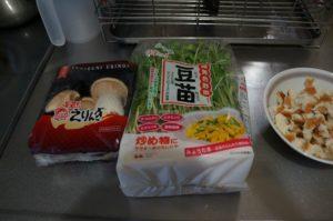 添えの野菜